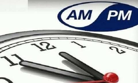 Είσαι σίγουρος πως γνωρίζεις τι σημαίνουν τα a.m. και p.m. όταν λέμε την ώρα στα αγγλικά; (vid)