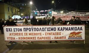 Προϋπολογισμός 2020: Συλλαλητήριο του ΠΑΜΕ στο κέντρο της Αθήνας (pics)
