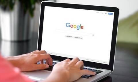 Αποκάλυψη: Γι'αυτό «έπεσε» η Google - H απίθανη βλάβη που έφερε την κατάρρευση