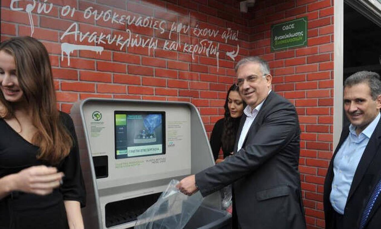 Εγκαίνια για το πρώτο «σπιτάκι ανταποδοτικής ανακύκλωσης» στην Καλλιθέα