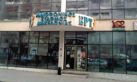 Θεσσαλονίκη: Εισβολή αγνώστων στο ραδιόφωνο της ΕΡΤ3