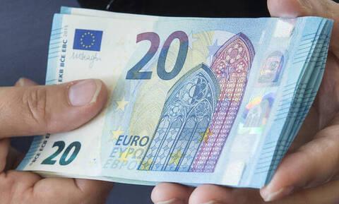 Εισφορά αλληλεγγύης: Ποιοι κερδίζουν έως 150 ευρώ