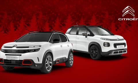 Όλα τα μοντέλα Citroën σε εορταστική τιμή