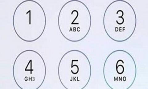 Δεν θα το βρεις με τίποτα: Πόσες φορές βλέπετε τον αριθμό «3»;