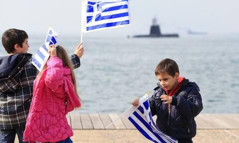 Δημογραφικός κατήφορος: «Σβήνει» ο Ελληνισμός! Μόλις 8 εκατομμύρια ο πληθυσμός της Ελλάδας το 2050