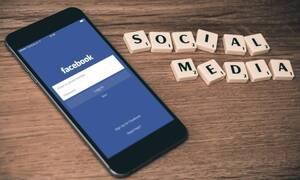 Facebook: Έρχεται νέα μεγάλη αλλαγή - Χαμός στα social media (pics)