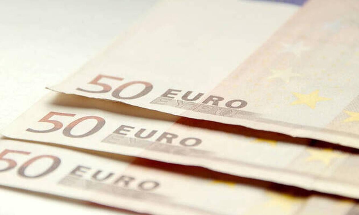 Συντάξεις Φεβρουαρίου 2020: Πότε θα πιστωθούν - Οι ημερομηνίες για όλα τα ταμεία