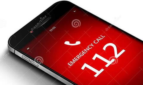 112: Σε λειτουργία από 1η Ιανουαρίου ο Ευρωπαϊκός αριθμός έκτακτης ανάγκης