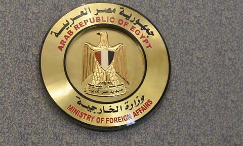ΥΠΕΞ Αιγύπτου: Nα αποκατασταθεί η ασφάλεια και η σταθερότητα στη Λιβύη