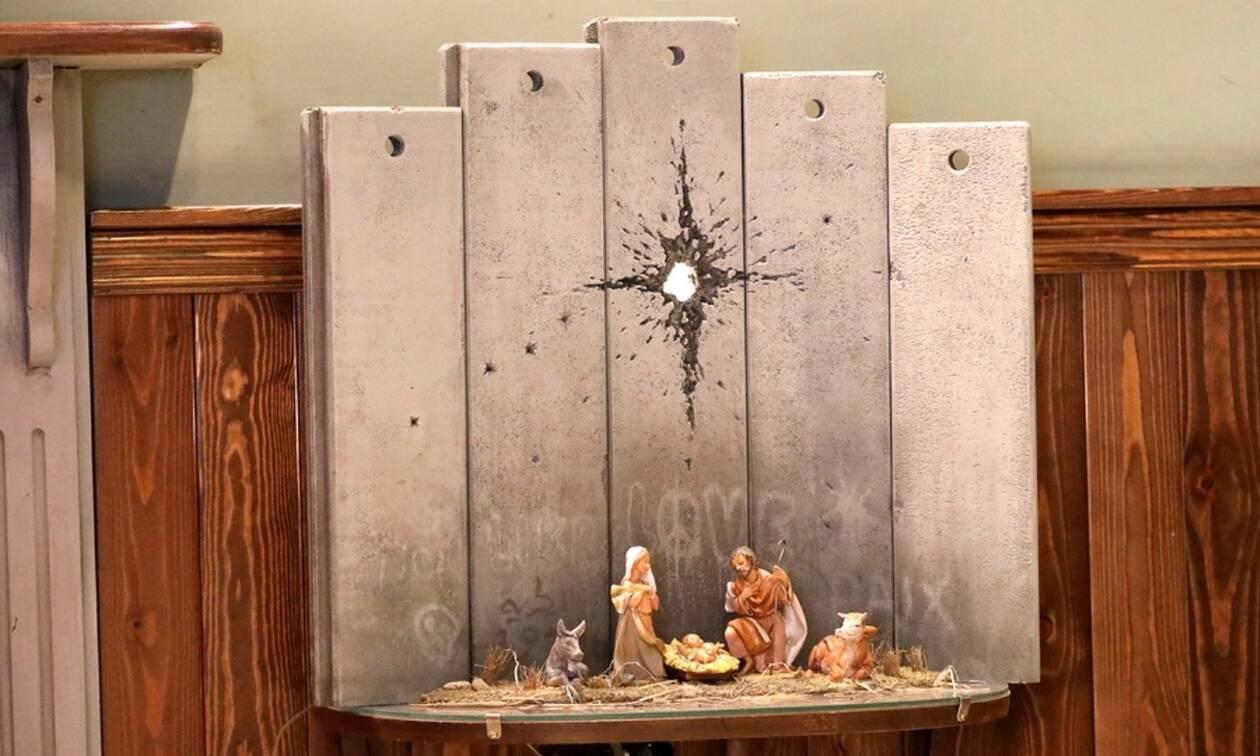 «Η ουλή της Βηθλεέμ»: Το νέο έργο του μυστηριώδους Banksy