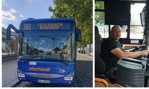 Γερμανία: Έλληνας οδηγός αστικού λεωφορείου έσωσε δύο ετών κοριτσάκι από πνιγμό (vid)
