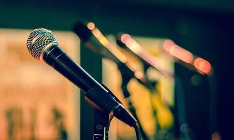 Η αγγελίας της χρονιάς: Ζητείται τραγουδίστρια για… καπνιστές (video)