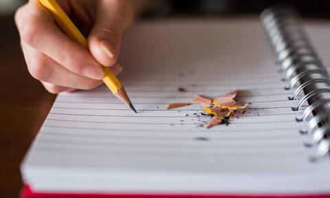 Ποιο είναι το γράμμα που κανείς δεν μπορεί να γράψει σωστά;