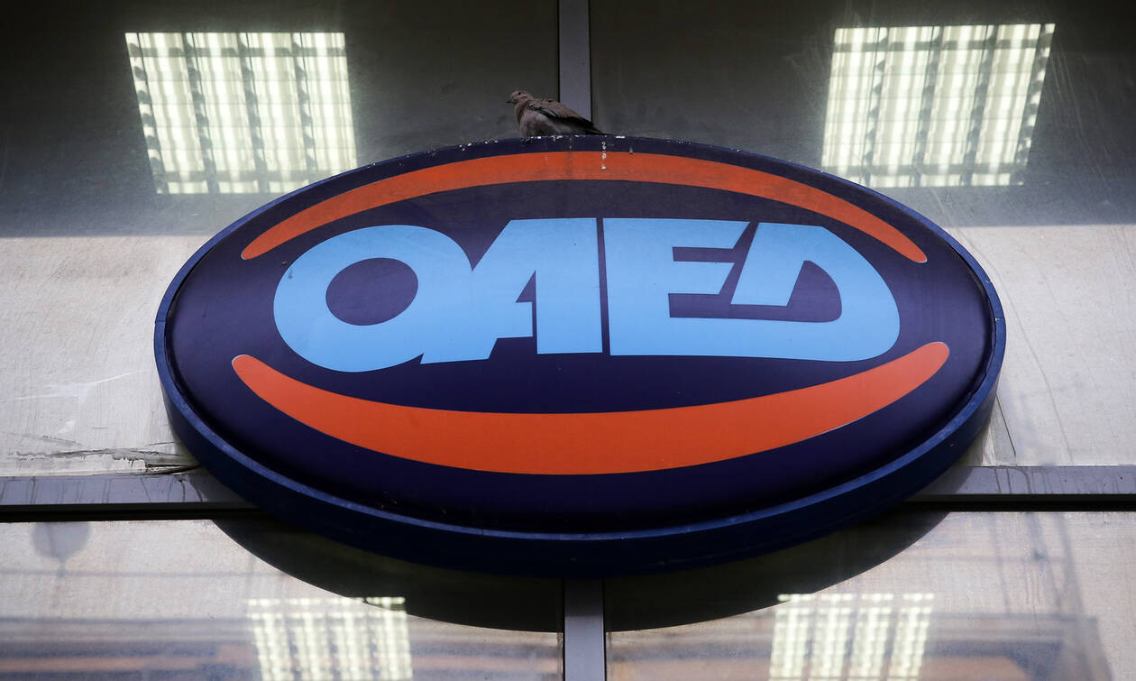 ΟΑΕΔ: Παράταση για τη ρύθμιση σε δάνεια της εργατικής κατοικίας