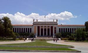 ΑΣΕΠ: Προσλήψεις 27 ατόμων στο Eθνικό Αρχαιολογικό Μουσείο