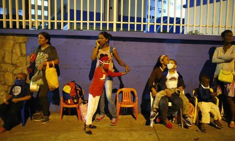 Κολομβία: Δύο ισχυροί σεισμοί ταρακούνησαν τη Μπογκοτά