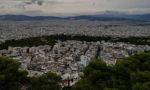 Κτηματολόγιο: Παράταση προθεσμίας για το 2020 - Ποιες περιοχές αφορά