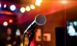 Μαραθώνιος 1.000 ωρών καραόκε – Δείτε ποιοι κατάφεραν να σπάσουν το Ρεκόρ Γκίνες με 9.000 τραγούδια