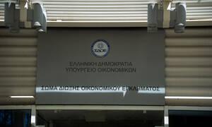 Εμπρηστική επίθεση σε γραφεία του ΣΔΟΕ στο κέντρο της Αθήνας