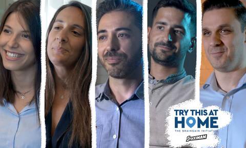 Brain Gain: Πώς γίνεται πραγματικότητα η «μεγάλη επιστροφή» των νέων στην Ελλάδα