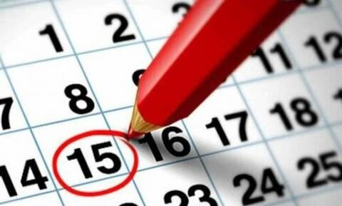 Αργίες 2020: Ποιες είναι και πότε πέφτουν τα τριήμερα