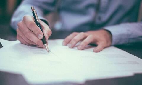 ΟΑΕΔ: Αυτό είναι το νέο πρόγραμμα για προσλήψεις στο Δημόσιο - Ποιους αφορά