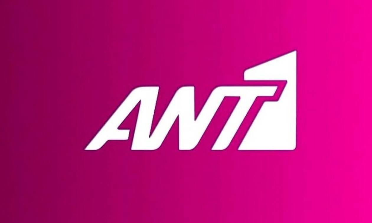 Χάλασε μεγάλο deal του ΑΝΤ1 – Τι σταματά να προβάλλει