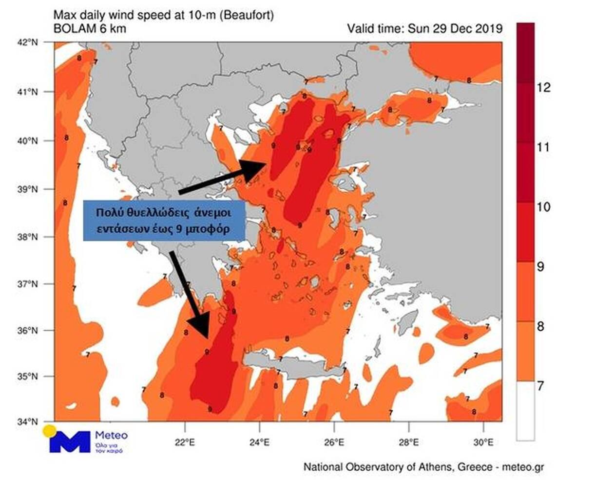 kairos-meteo-zhnovia.jpg
