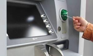 Πότε θα ανοίξουν οι τράπεζες
