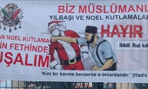 Σοκαριστικό: Αφίσα στην Κωνσταντινούπολη δείχνει τον Άγιο Βασίλη να δέχεται μπουνιές