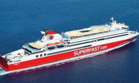 Superfast XI: Αίσιο τέλος στην περιπέτεια των επιβατών - Συνεχίζει το ταξίδι του