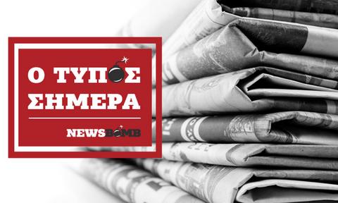 Εφημερίδες: Διαβάστε τα πρωτοσέλιδα των εφημερίδων (29/12/2019)