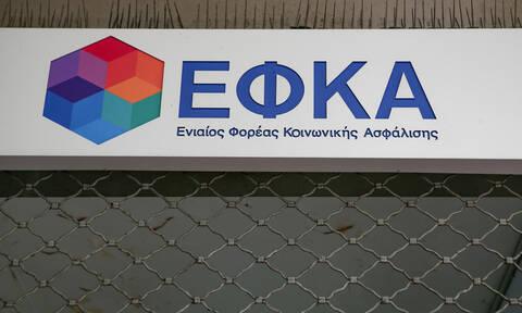 ΕΦΚΑ: Ποιες συναλλαγές θα γίνονται ηλεκτρονικά