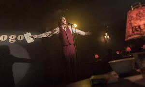 Θες να διαβάσεις ολόκληρο το σενάριο του Joker; Αυτές είναι κομμένες σκηνές