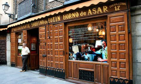 Αυτό είναι το παλαιότερο εστιατόριο στον κόσμο