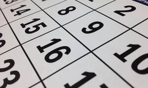 Αργίες 2020: Πότε «πέφτουν» Πάσχα, Καθαρά Δευτέρα και Αγίου Πνεύματος - Αυτά είναι τα τριήμερα