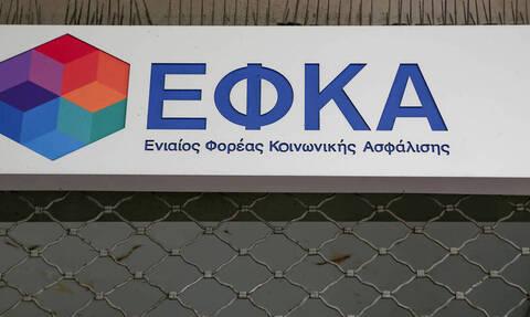 Ποιες συναλλαγές των ασφαλισμένων στον ΕΦΚΑ θα γίνονται ηλεκτρονικά