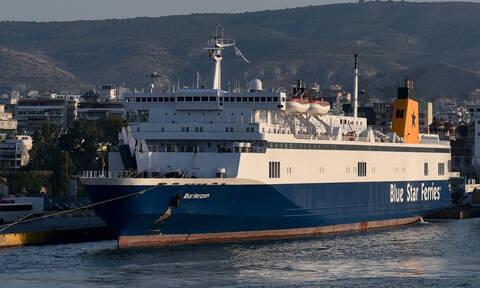Ηράκλειο: Επιβατηγό πλοίο προσέκρουσε στο λιμάνι - Τρόμος για 428 επιβάτες