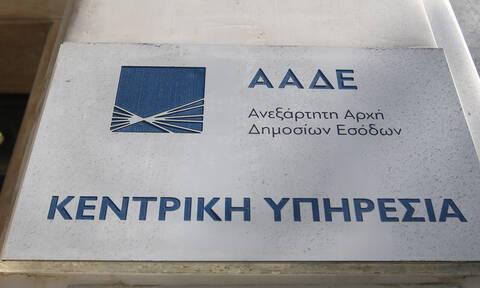 ΑΑΔΕ: Μειώθηκαν τα χρέη στην Εφορία - Αυξήθηκαν οι οφειλέτες