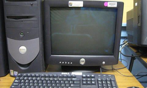 Έχεις παλιό υπολογιστή; Δες τι μπορείς να κερδίσεις