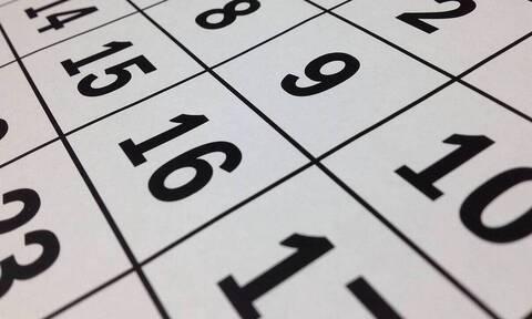 Αργίες 2020: Πότε «πέφτουν» - Δείτε ΕΔΩ όλα τα τριήμερα της νέας χρονιάς