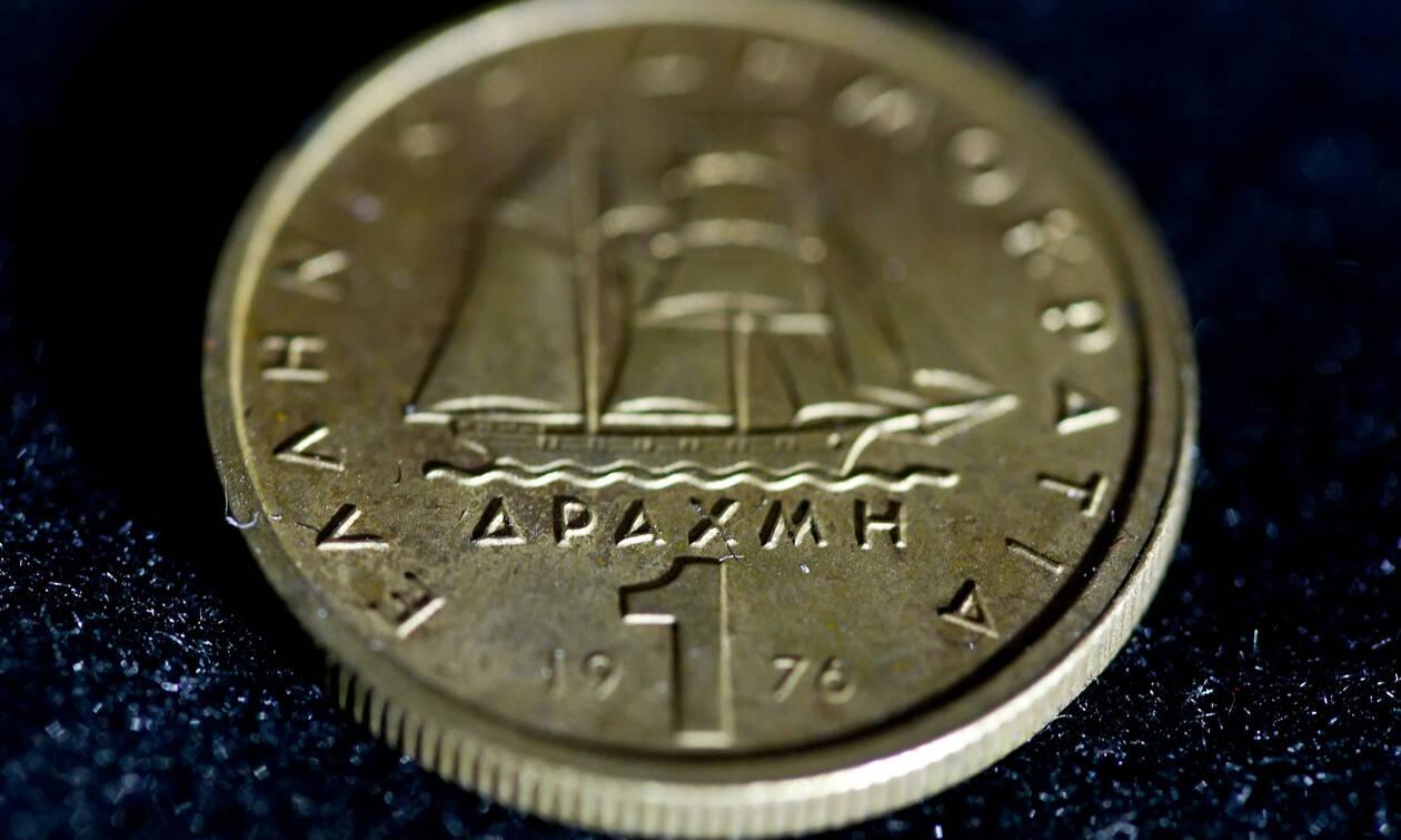 Πλατεία Δραχμής: Δείτε σε ποια πόλη «τίμησαν» το παλιό νόμισμα
