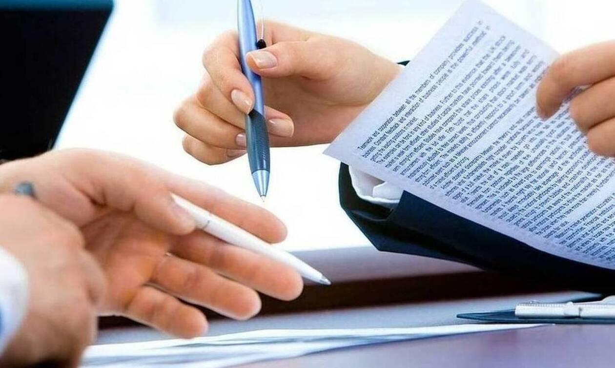 ΑΣΕΠ: Προσλήψεις στο Δήμο Μεταμόρφωσης - Δείτε ειδικότητες