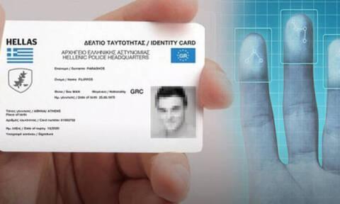 Νέες αστυνομικές ταυτότητες: Πότε θα τις έχουμε - Τι ισχύει για την ψηφιακή υπογραφή