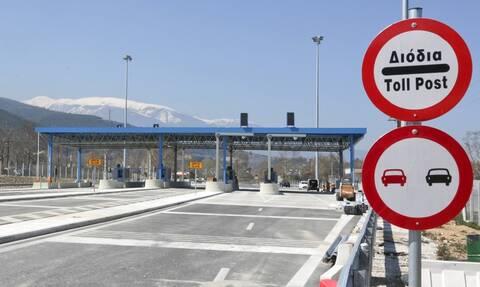 Τιμές διοδίων: Προσοχή, αλλάζουν! Δείτε πόσα θα πληρώνουμε σε όλη την Ελλάδα
