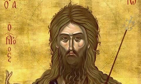 Άγιος Ιωάννης ο Πρόδρομος και Βαπτιστής - Μεγάλη εορτή της ορθοδοξίας
