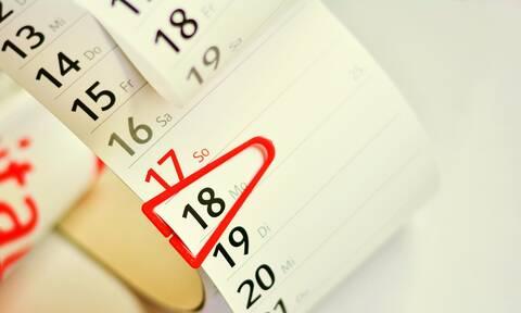Αργίες 2020: Πότε «πέφτουν» - Δείτε ΕΔΩ όλα τα τριήμερα της χρονιάς
