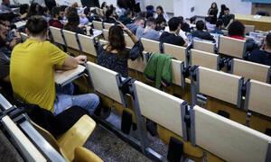 Φοιτητικό επίδομα: Τελευταία ευκαιρία για τα 1.000 ευρώ - Πότε λήγει η προθεσμία για τις αιτήσεις