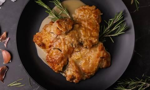 Φτιάξτε νόστιμο μπούτι κοτόπουλου με δεντρολίβανο