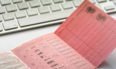 Σέρρες: Δεν ξανάγινε - Δείτε τι πήγε να κάνει στις εξετάσεις για το δίπλωμα οδήγησης
